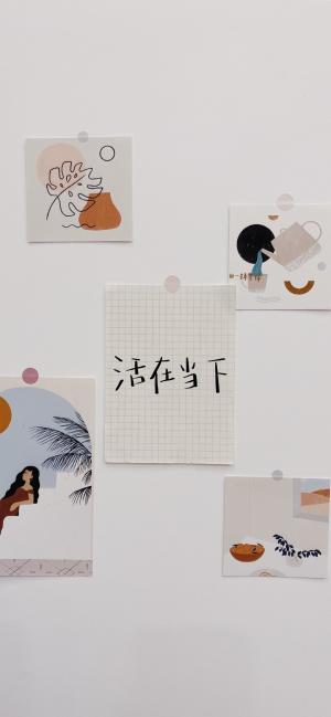 清新简单的文字创意墙