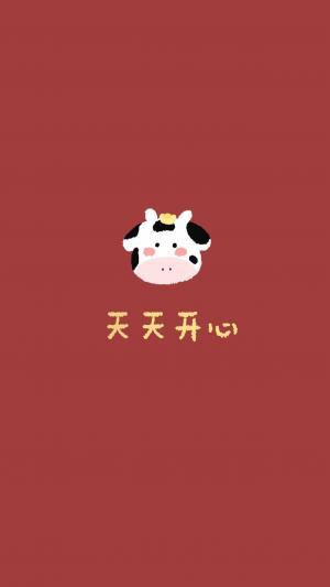 牛年温馨祝福语图片