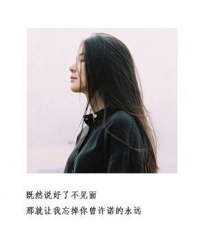 韩版清新唯美女生图片
