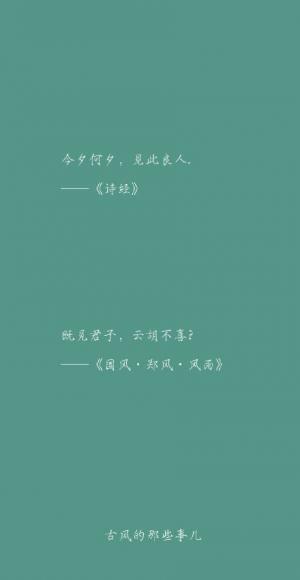 七夕情人节古诗词文案