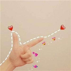 超甜超有爱的告白手势头像 爱你不是两三天