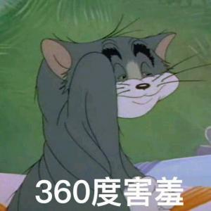 可爱卡通动画《猫和老鼠》汤姆杰瑞表情包