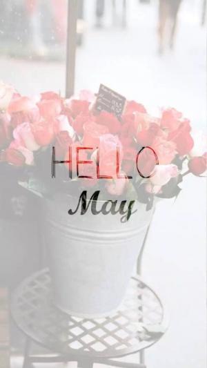 四月再见五月你好图片大全