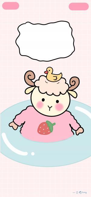 甜系軟萌粉色卡通壁紙