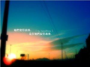 蓝色天空一角夕阳