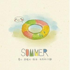 夏天是知了的一首奏鸣曲