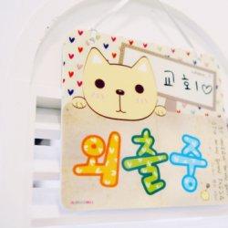 韩国可爱卡哇伊小清新图片