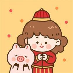 猪年情人节图片大全搞笑版