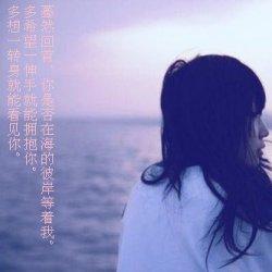 女生唯美爱情失落心情图片