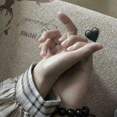 情侣头像手控收集者~手控情头丫给个小心心呗