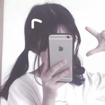 女生头像手机控女头