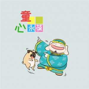 可爱萌小福头像 比较萌的卡通人物图片11P