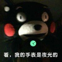 搞笑卡通头像 卡通笑人的大熊猫图片带文字