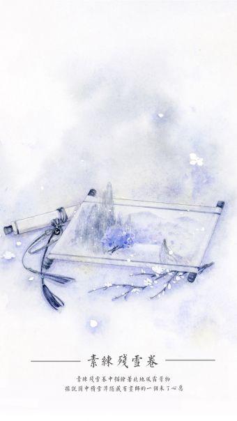 剑三手绘小挂件