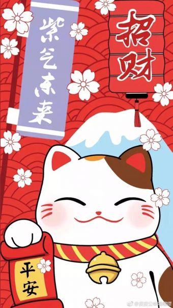 萌萌哒招财猫