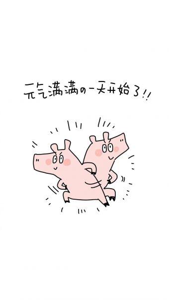 卡通小猪表情包