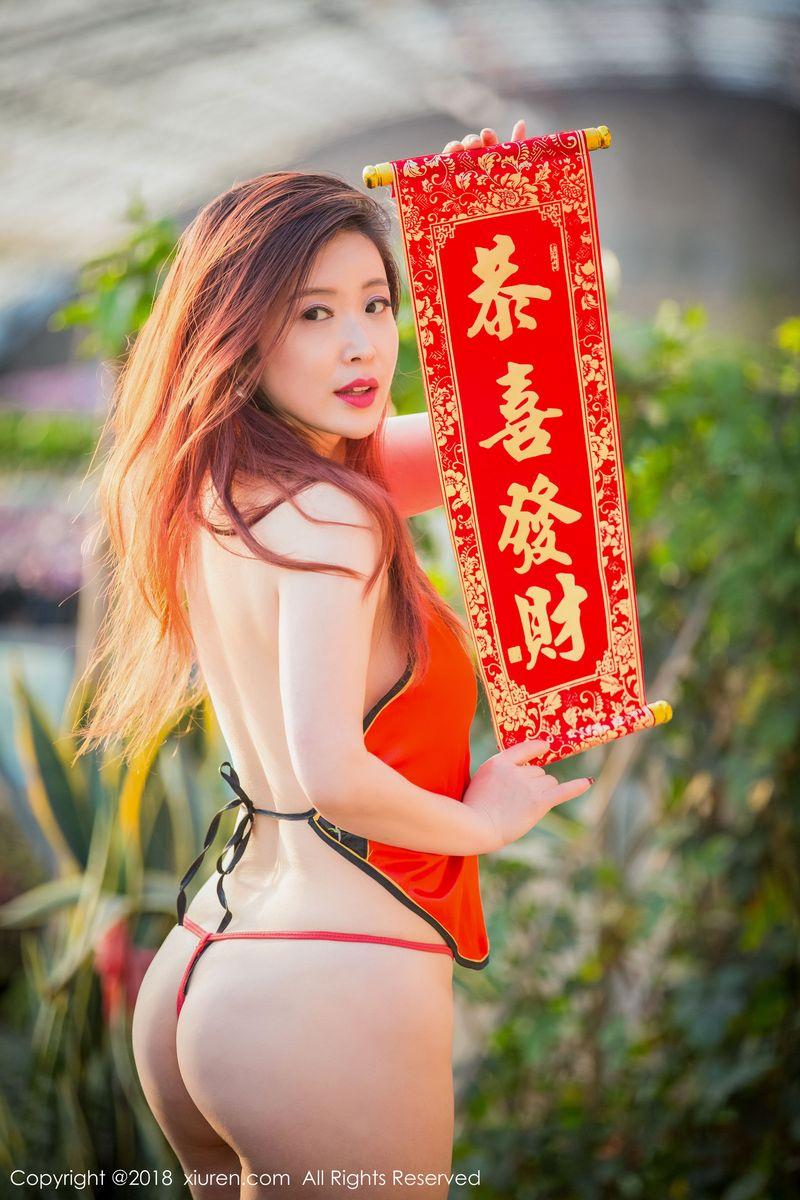 [XIUREN秀人网] 美女模特西希白兔红色比基尼新年祝福主题户外写真 No.887